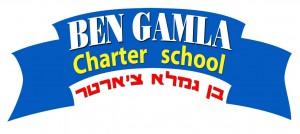 Ben Gamla